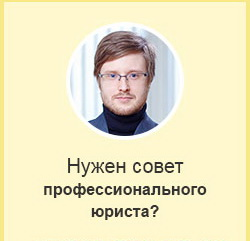 Как писать сс на тему современная россия осуществление гражданских прав