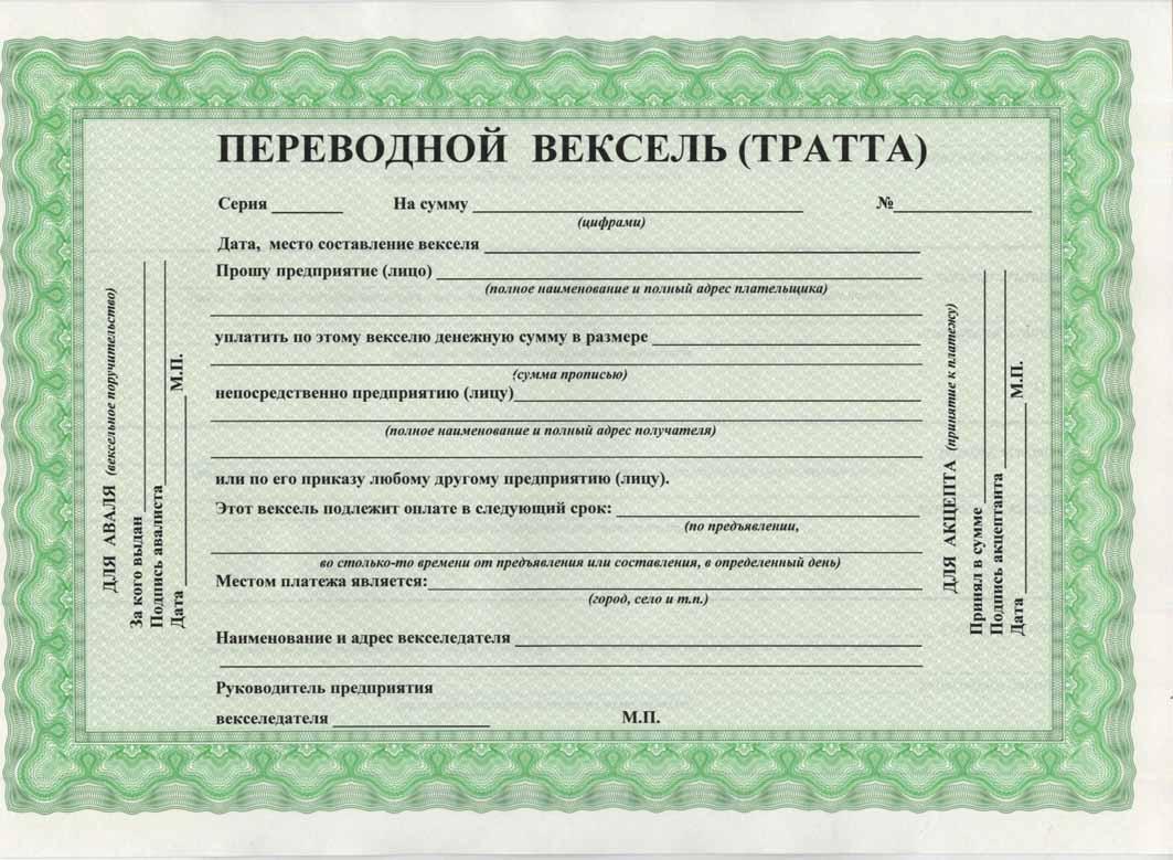 банк открытие онлайн заявка на кредитную карту оформить